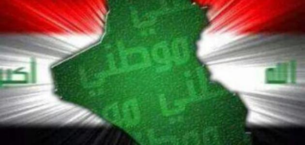 صور مقدمة انشاء عن الوطن العراق , تعبير عن العراق يا بلد الصمود والعزة