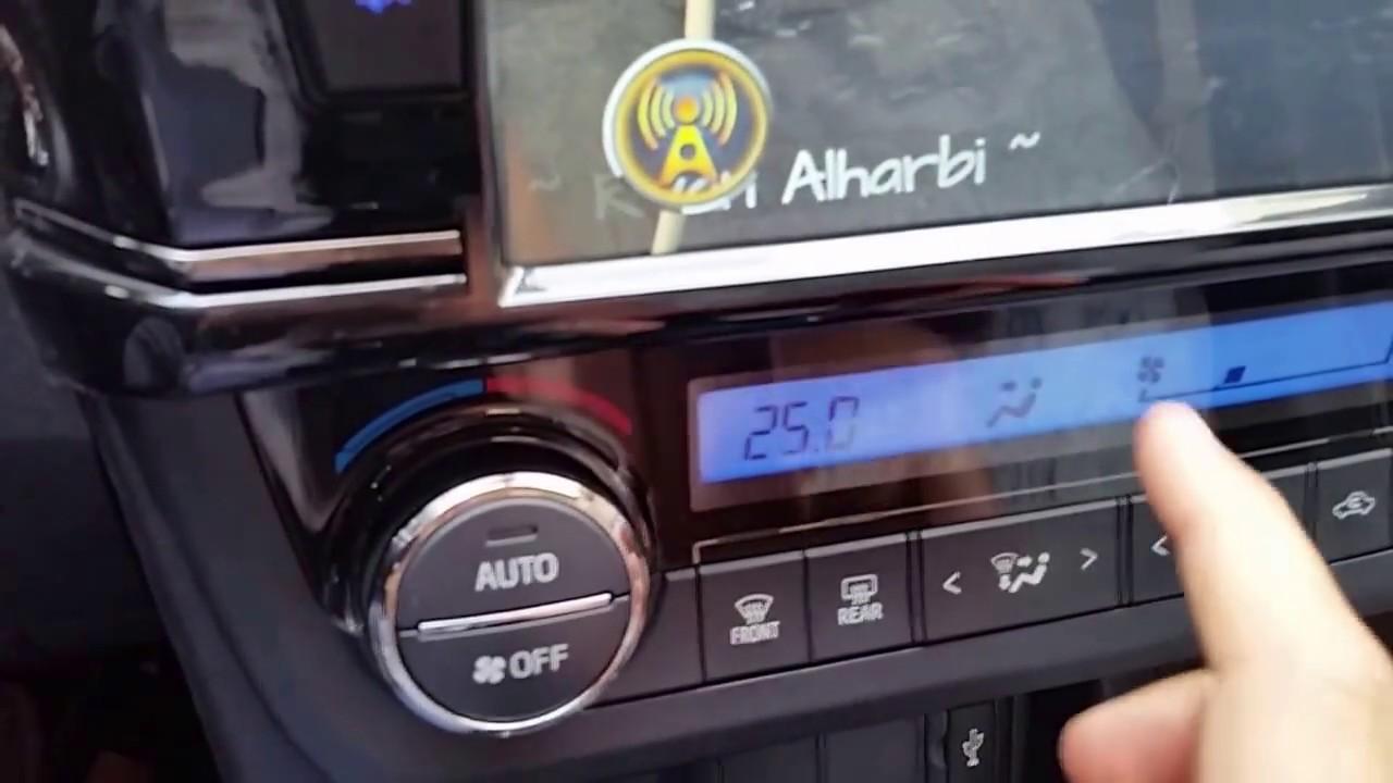 صورة معنى auto في المكيف , ما هو استخدام زرار auto في التكييف