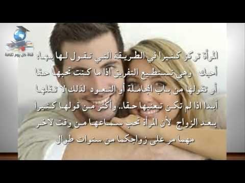 صورة نصائح للمتزوجين الجدد , النصائح الجيدة للمتزوجين
