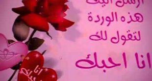 صور ورود مكتوب عليها عبارات جميله , اجمل العبارات والكلمات على الورد