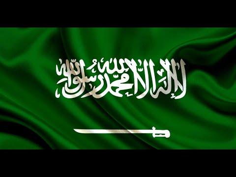 صور صورة علم السعودية , اروع الصور التى تعبر عن العلم