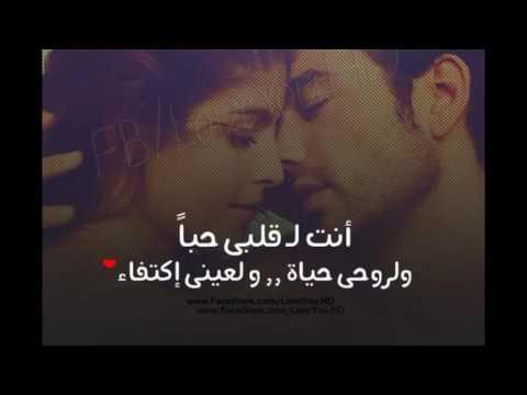 صورة كلمات رومانسية رقيقة للحبيب , اروع واجمل العبارات والكلمات عن الحب