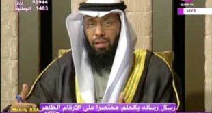 بالصور رؤية الزوج زوجته بدون حجاب في المنام , الاحلام وتفسير معناها 499 2 310x165