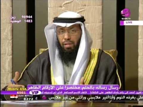 صورة رؤية الزوج زوجته بدون حجاب في المنام , الاحلام وتفسير معناها 499