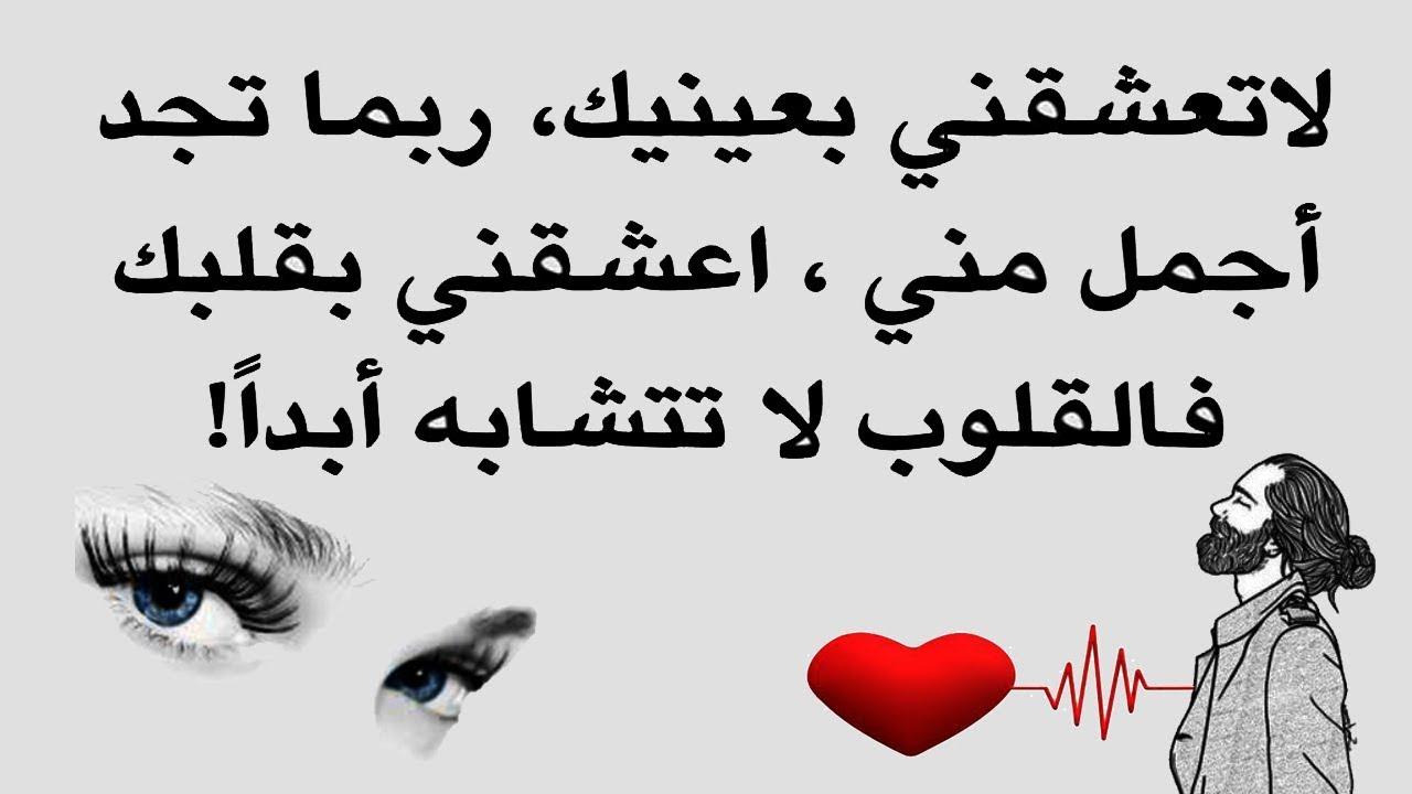 صورة اقوال في الحب , اجمل الكلمات والعبارات