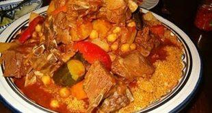 صورة الطبخ التونسي بالصور , اجمل الاكلات