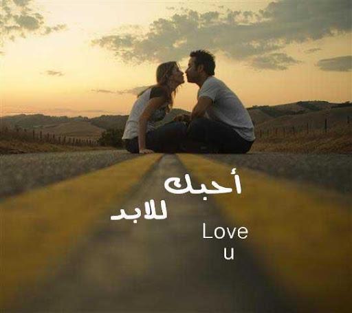 صور صور معبرة عن الحب والعشق , اروع صور رومانسيه