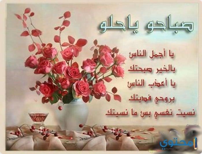 صورة رسالة صباحية للزوج , رسائل للزوج احلي صباح 6672 2