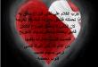صور مسجات حب للحبيب , رسائل حب رومانسيه