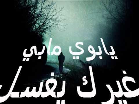 بالصور اشعار عن الاب حزينه , شعر حزين عن الاب 6749 4