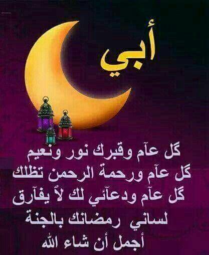بالصور اشعار عن الاب حزينه , شعر حزين عن الاب 6749 5