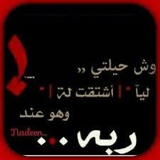 بالصور اشعار عن الاب حزينه , شعر حزين عن الاب 6749 9