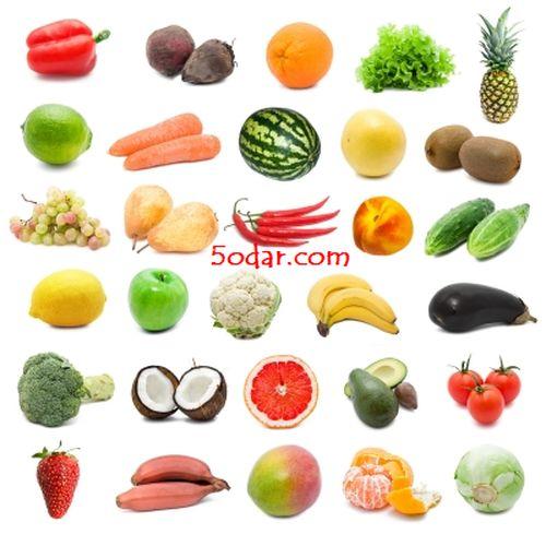 صور صور الخضر و الفواكه , صوره خضر و فاكهه