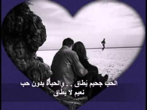 بالصور التعبير عن المشاعر , ارق التعبيرات الرقيقة عن الحب والمشاعر 119 10