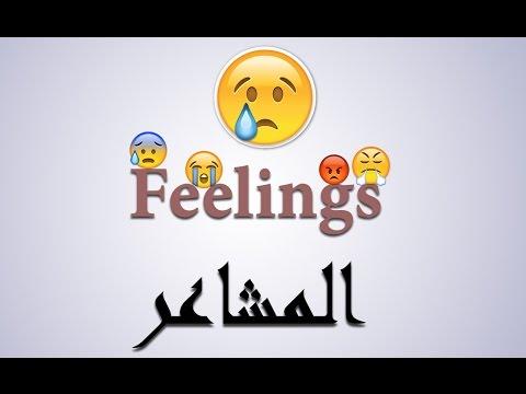 بالصور التعبير عن المشاعر , ارق التعبيرات الرقيقة عن الحب والمشاعر 119 2