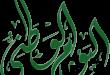 صور رسومات لليوم الوطني , رسم لليوم الوطنى فى السعوديه