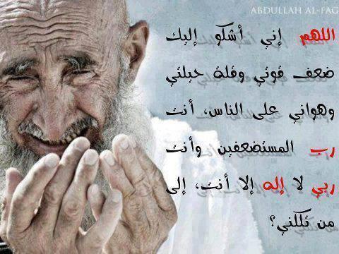 صورة صور اسلاميه غريبه , اروع واجمل العبارات والكلمات الدينية