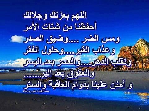 بالصور صور اسلاميه غريبه , اروع واجمل العبارات والكلمات الدينية 138 10