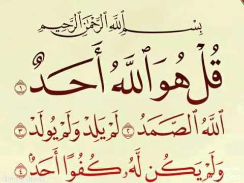بالصور صور اسلاميه غريبه , اروع واجمل العبارات والكلمات الدينية 138 4