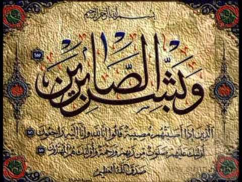 بالصور صور اسلاميه غريبه , اروع واجمل العبارات والكلمات الدينية 138 5