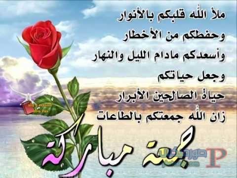 بالصور صور اسلاميه غريبه , اروع واجمل العبارات والكلمات الدينية 138 7