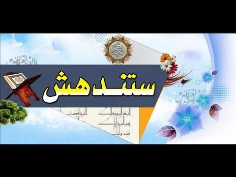 بالصور صور اسلاميه غريبه , اروع واجمل العبارات والكلمات الدينية 138 8