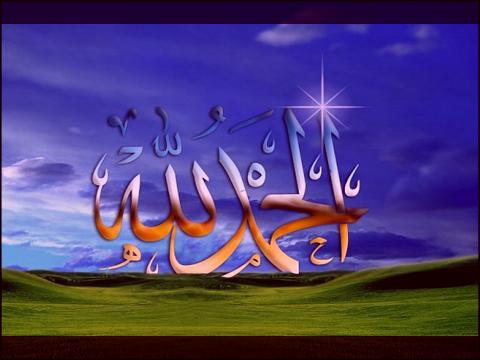 بالصور صور اسلاميه غريبه , اروع واجمل العبارات والكلمات الدينية 138