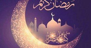 بالصور صور متحركه لشهر رمضان , صور مختلفه وجديده للشهر المبارك 1401 12 310x165