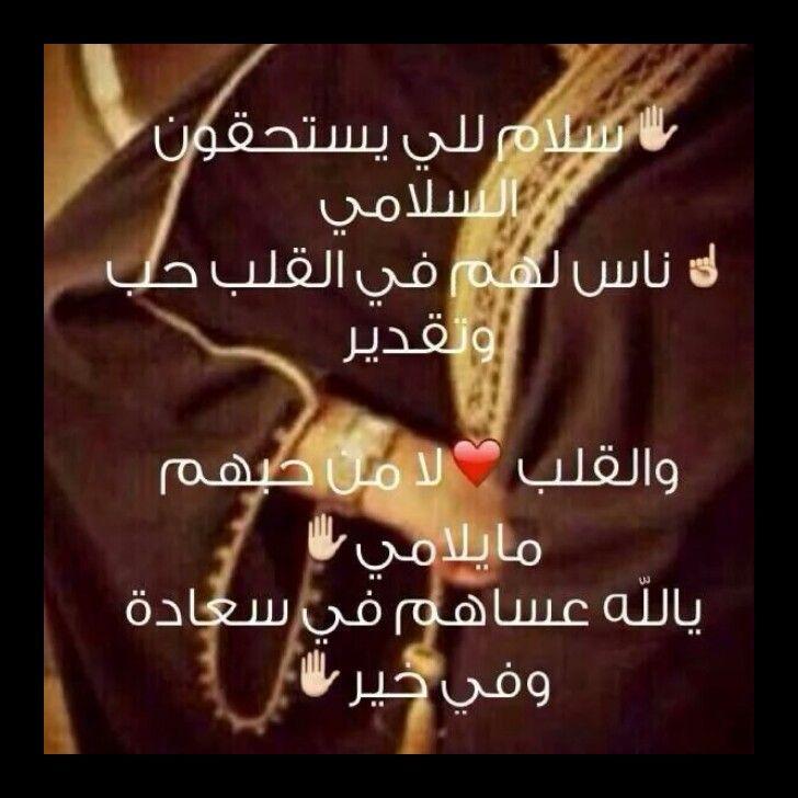 صورة قصائد البدو القديمه , اقدم القصائد البدويه الجميله