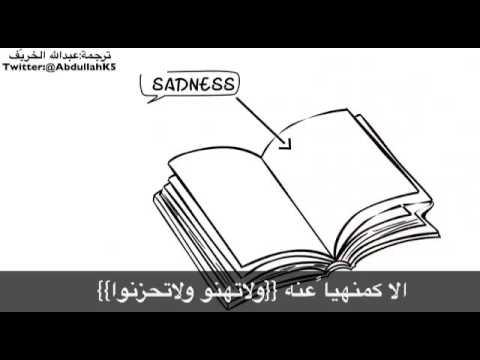 بالصور كلمات عن حسن الظن بالله , اروع وابسط الكلمات عن الحسن الظن بالله 155 11