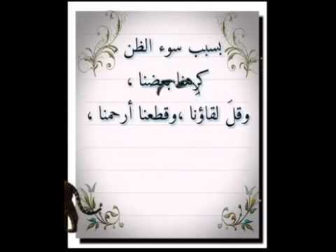 بالصور كلمات عن حسن الظن بالله , اروع وابسط الكلمات عن الحسن الظن بالله 155 3