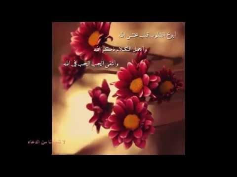 بالصور كلمات عن حسن الظن بالله , اروع وابسط الكلمات عن الحسن الظن بالله 155 4