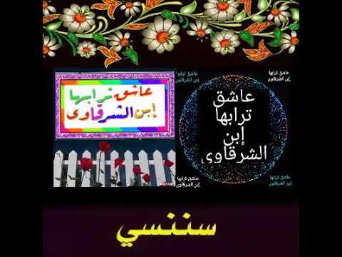 بالصور كلمات عن حسن الظن بالله , اروع وابسط الكلمات عن الحسن الظن بالله 155 9