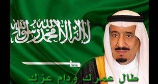 صورة صور علم السعودية , الوان وشكل العلم السعودى