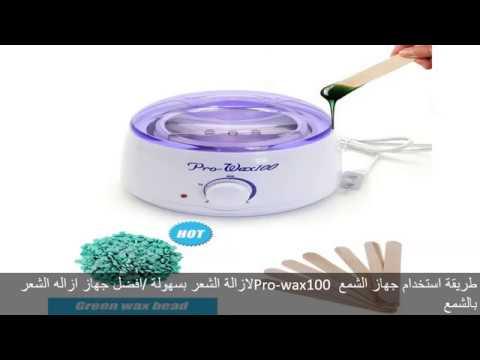 بالصور جهاز تسخين الشمع , اروع الاجهزة التى تساعد على تسخين الشمع 180 5