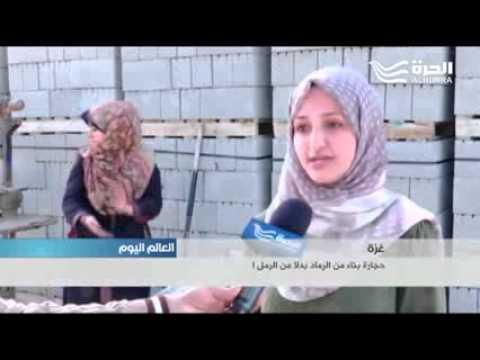 بالصور بنات من غزة , اروع واجمل بنات غزة 200 4