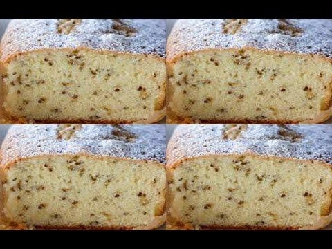 بالصور طريقة عمل كعك اليانسون بالصور , ابسط الطرق الممكنة لعمل الكعك 204 8