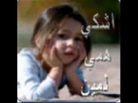 بالصور صور حزن قويه , اروع واجمل الصور والعبارات الحزينة 206 10