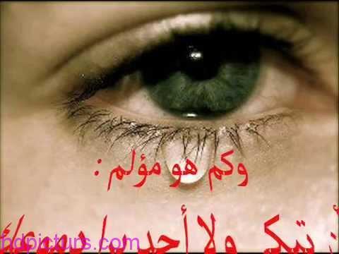 بالصور صور حزن قويه , اروع واجمل الصور والعبارات الحزينة 206 3