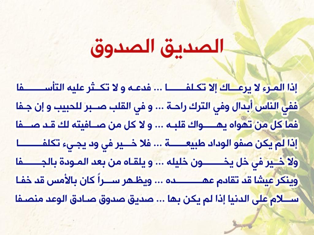 صورة عتاب الاصدقاء فيس بوك , العتاب وارقى الكلمات بين الاصدقاء