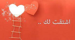 صورة رسالة شوق للزوج , رسائل حب وشوق للزوج