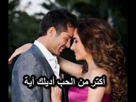صورة حب وعشق وغرام ورومانسية وبوس , اروع واجمل عبارات وكلمات الحب 220 2