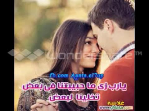 صورة حب وعشق وغرام ورومانسية وبوس , اروع واجمل عبارات وكلمات الحب 220 6