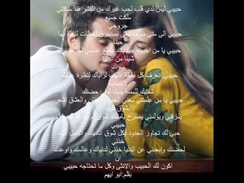 صورة حب وعشق وغرام ورومانسية وبوس , اروع واجمل عبارات وكلمات الحب 220 8