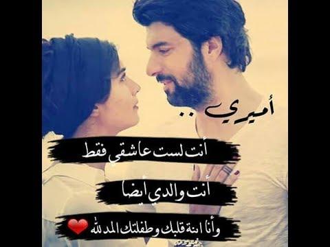 صورة حب وعشق وغرام ورومانسية وبوس , اروع واجمل عبارات وكلمات الحب 220 9