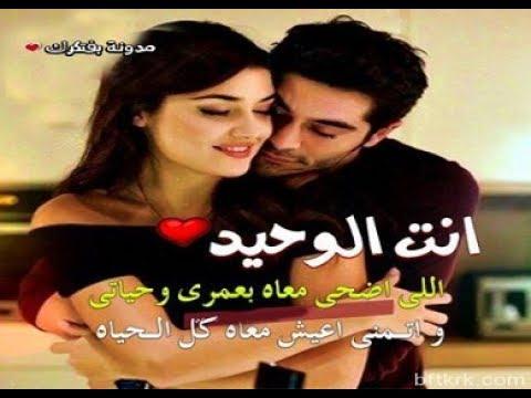 صورة حب وعشق وغرام ورومانسية وبوس , اروع واجمل عبارات وكلمات الحب 220
