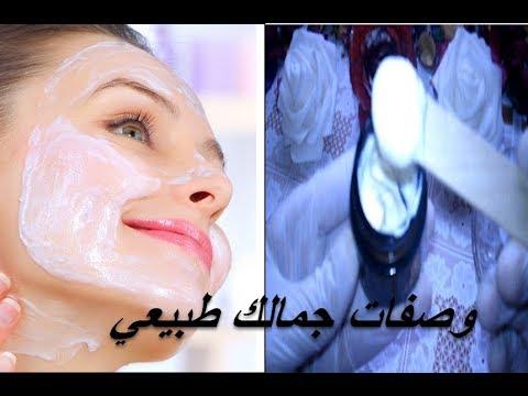 بالصور كريم يبيض الوجه , اروع انواع الكريمات 230 6