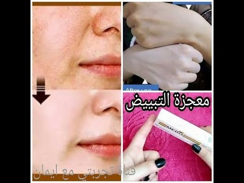 بالصور كريم يبيض الوجه , اروع انواع الكريمات 230