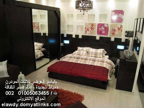 بالصور صور غرف النوم مودرن , اروع واجمل غرف النوم الرقيقة 236 5