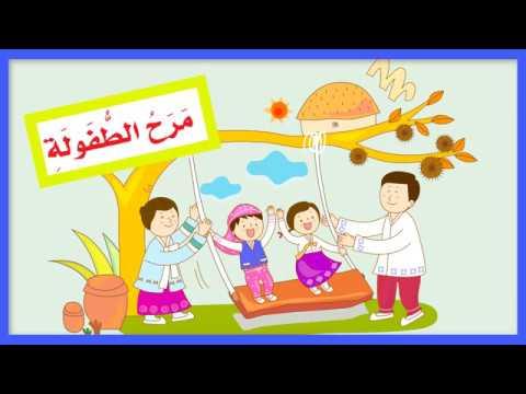 صور قصيدة عن عيد الطفولة , اروع واجمل الكلمات والعبارات عن عيد الطفولة